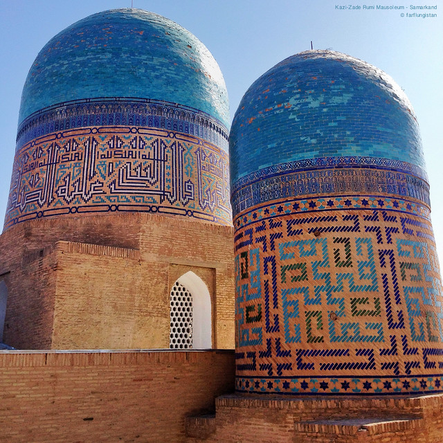 The Double-Domed or Double-Cupola Mausoleum in Ancient Samarkand