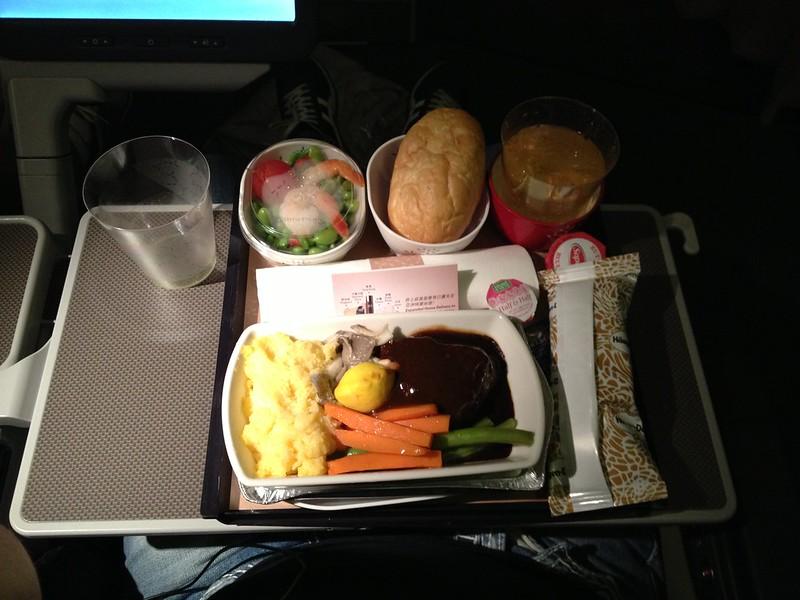 Premium Economy Dinner Service