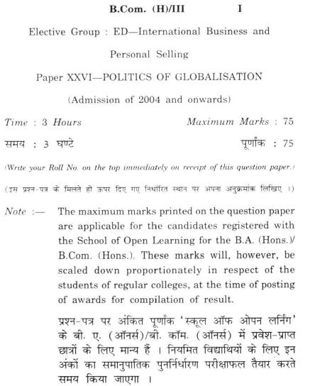 DU SOL: B.Com. (Hons.) Programme Question Paper - Politics Of Globalisation - Paper XXVI