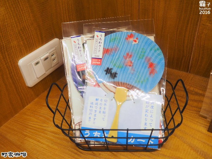 29579291815 ea3160c558 b - 町家咖啡,日式茶屋內有精緻抹茶甜點~(已歇業)