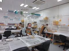 Testing Radiation in Fish at Fukushima Agricultural Cooperative Center