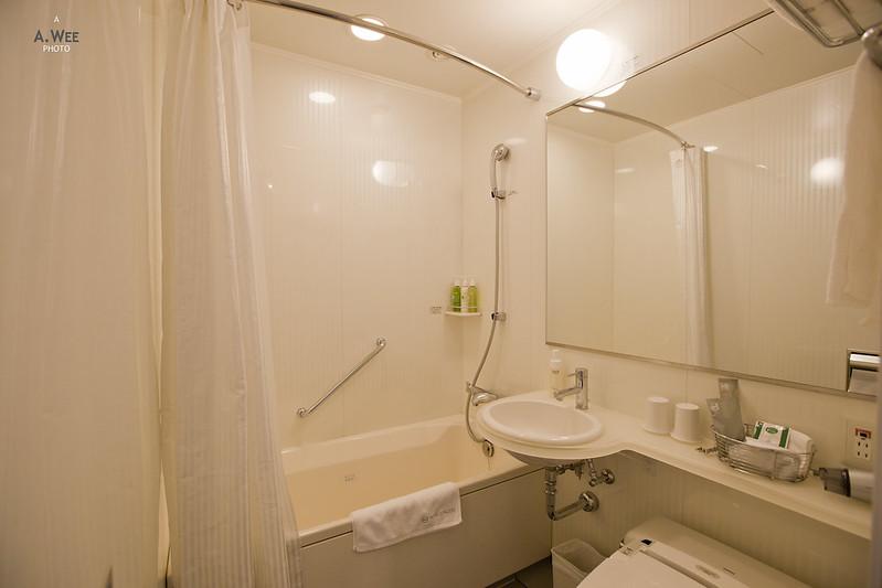 Bathroom in Executive Single Room