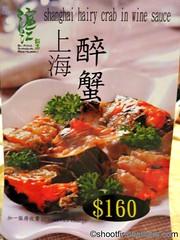 Wu Kong Shanghai Hairy Crab menu-001