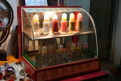 Pingjiang Lu, Suzhou 2