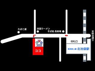 新生館シアター-地図