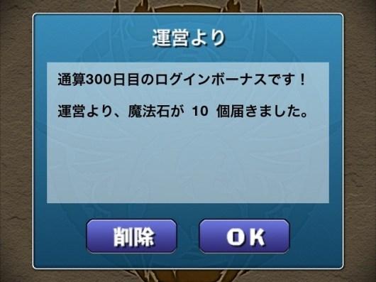 20130305114346