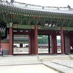 Unhyeongung-4