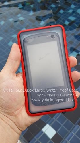 krusell-water-proof-case1