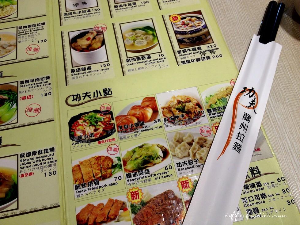 TAIWAN - Kung Fu Noodles
