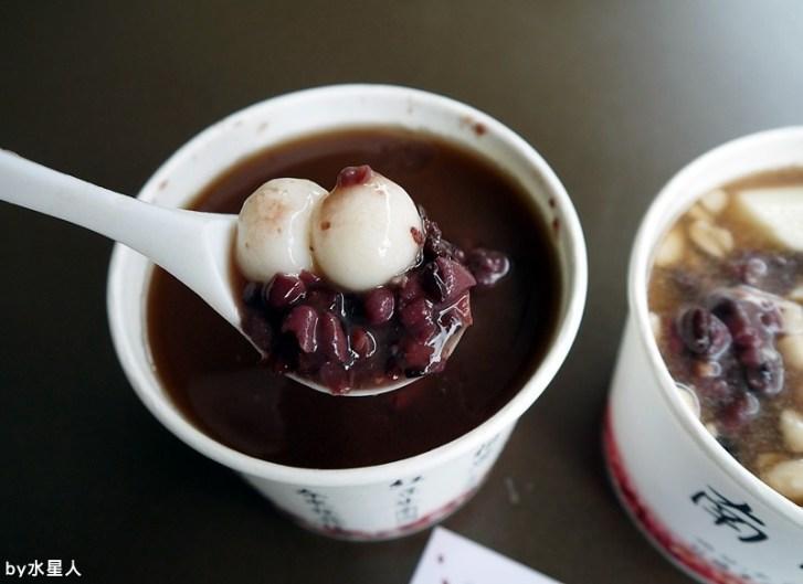 29157524933 ceb064c574 b - 台中南屯【南國紅豆湯】爆量的紅豆飽滿軟綿,料多實在不甜膩,有滿滿的幸福感