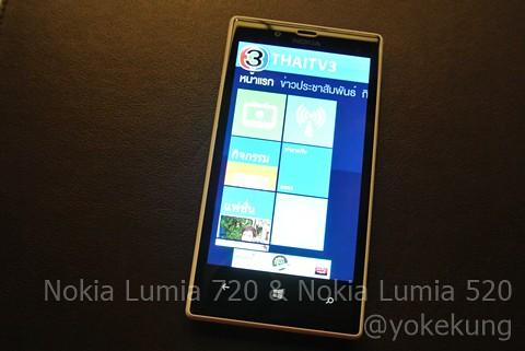 nokia-lumia-720-520-DSC_4852