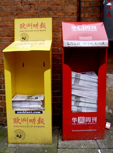 News Stand, China Town, Manchester by Angela Seager
