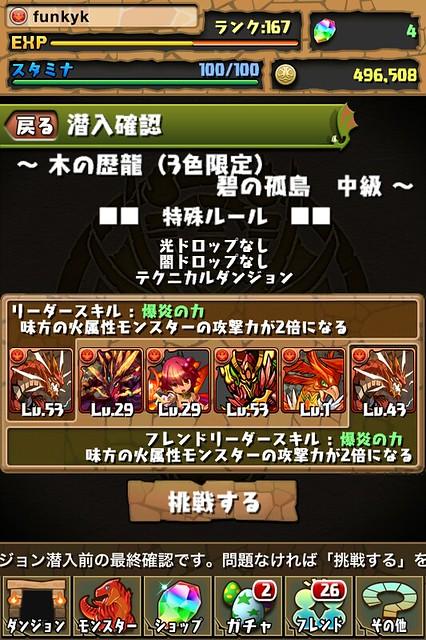 20130211012757