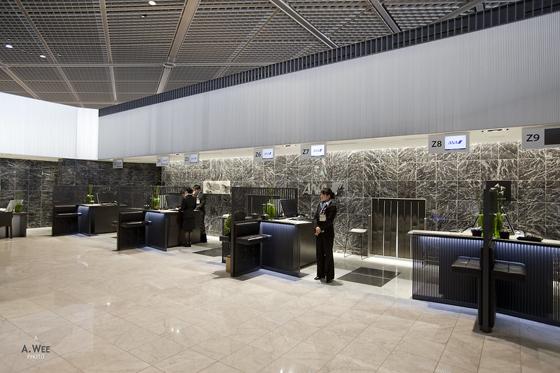 ANA Suite Check-in Counters