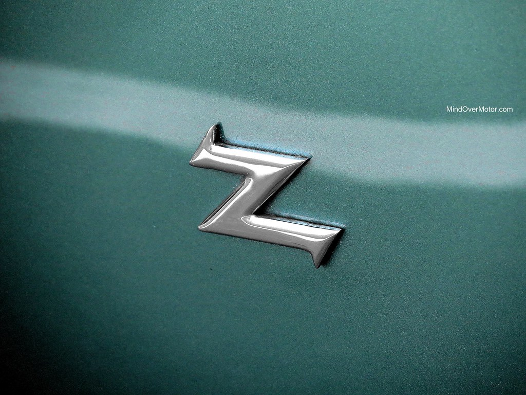 Aston Martin DB AR1 Zagato Badge