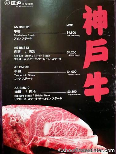 Edo Japanese restaurant menu