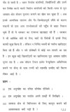 DU SOL B.Com. (Hons.) Programme Question Paper - Hindi (B) - Paper XV