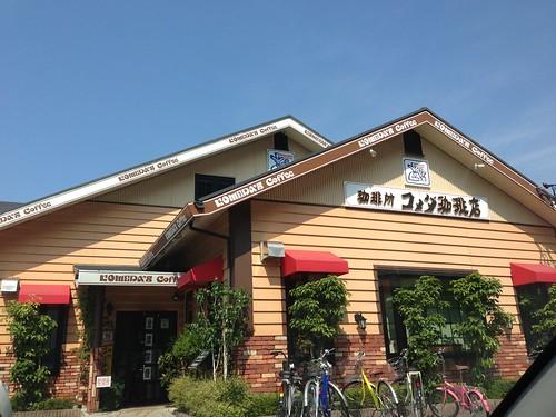 コメダ珈琲白壁店