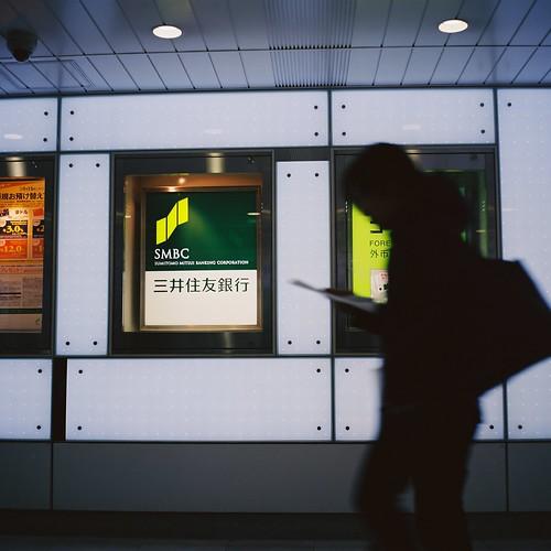 Shinjuku Underground