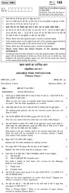 CBSE Class XII Previous Year Question Paper 2012 Advance food Preperation
