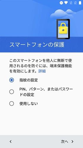 Screenshot_20160911-095301