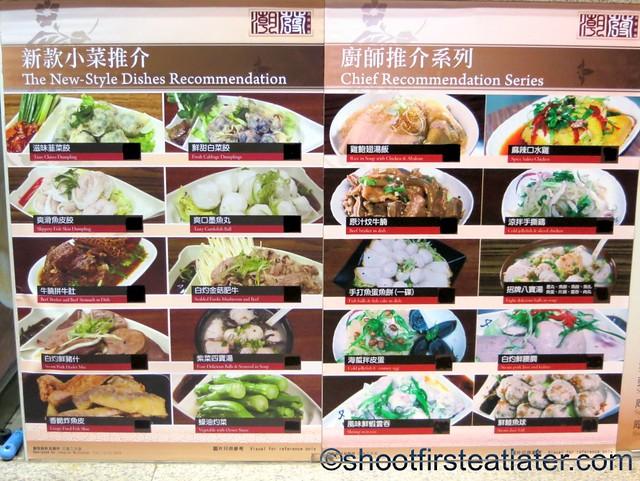 Chiu Fat Porridge Noodle Restaurant menu