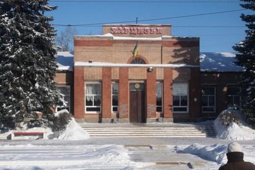 Railway station at Харцизьк (Khartsyzk) in Ukraine