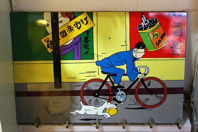 Tintin in Shanghai