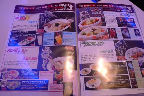Gundam Cafe menu
