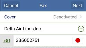 161017 FreeFaxの使い方4