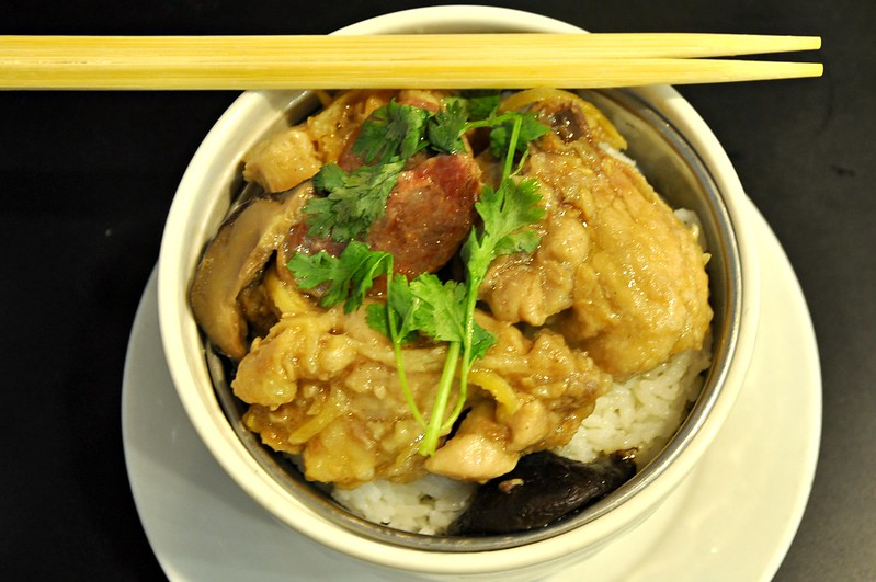 Steamed Rice and Chicken and Sausage Topping