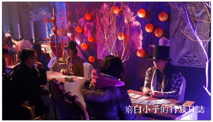 微醺水果派對 05