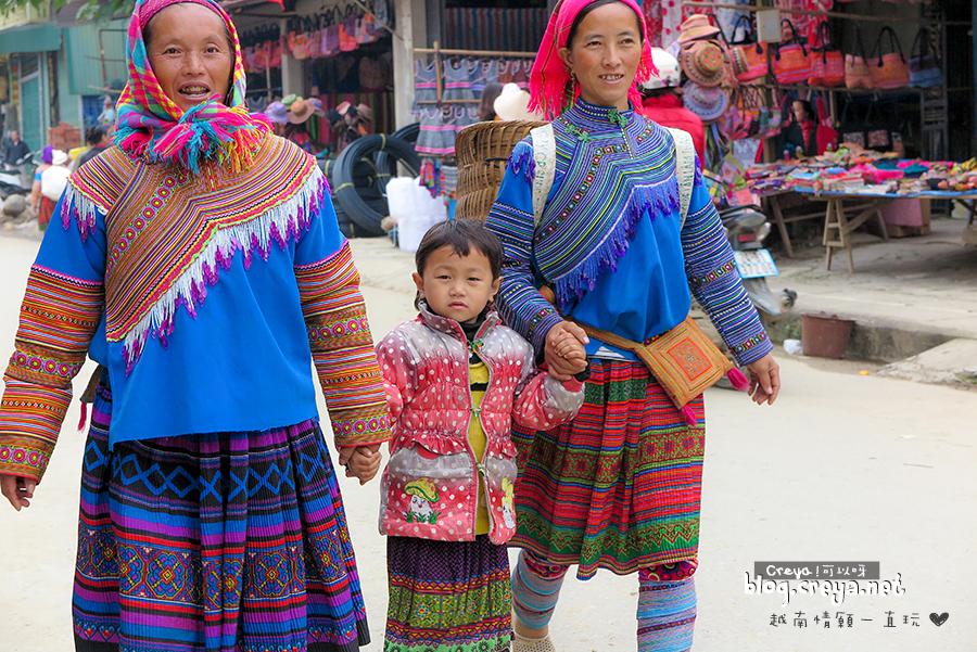 2015.02.22| 越南情願一直玩| 到這裡你才是少數民族的北越沙壩 Sapa 08.jpg