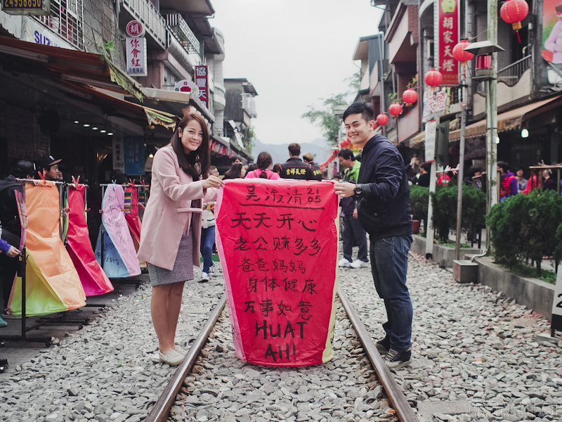 Shi-Fen-Taiwan-21