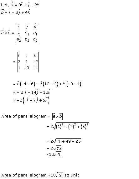 RD Sharma Class 12 Solutions Online Chapter 25 Vector or Cross Product Ex 25.1 Q8-iii