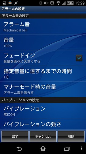 Screenshot_2015-03-01-13-29-30