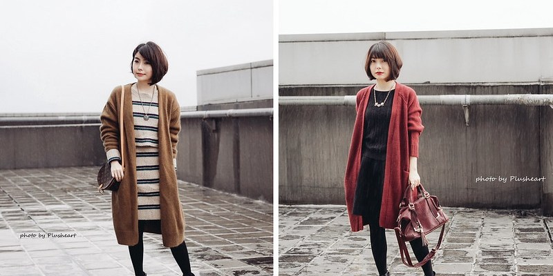 ▌Outfit ▌ 橄欖不綠,紅酒不紅。
