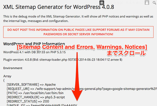 webmaster-error-05