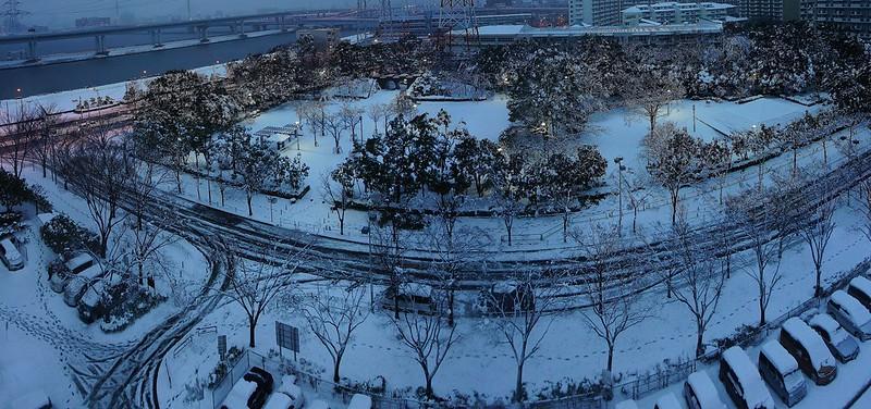 Wakakusa Garden
