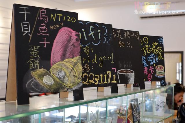 台中 橋咖啡 (24)