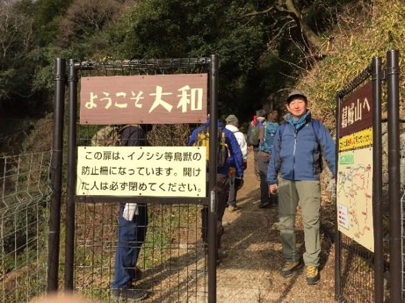 登山口ですよ!