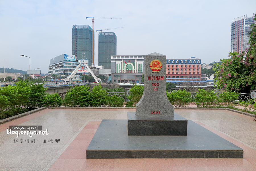 2015.02.22  越南情願一直玩  到這裡你才是少數民族的北越沙壩 Sapa 05.jpg