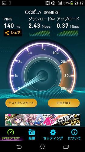 Screenshot_2014-09-08-21-17-27