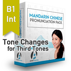 Pronunciation Pack: B1 Tone Changes for Third Tones