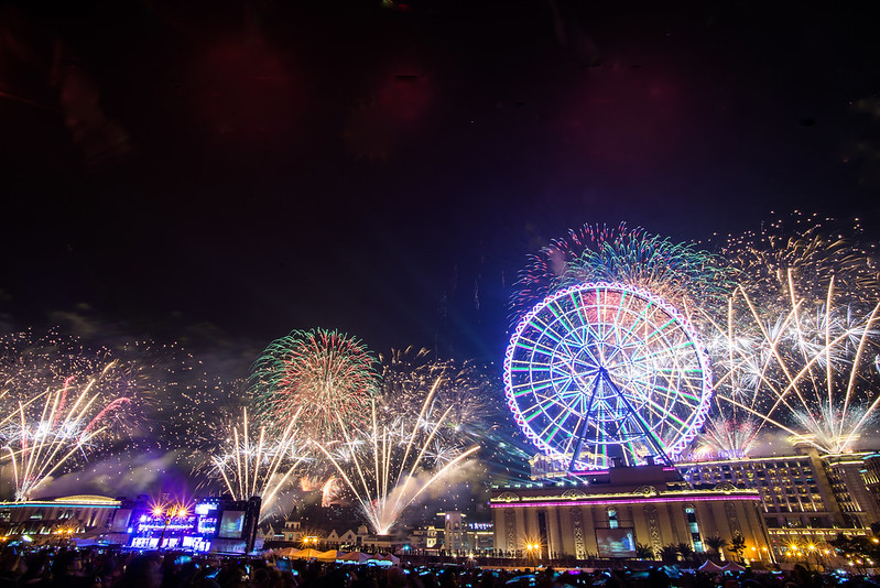 2015 Kaohsiung E-DA World New Year's Eve fireworks