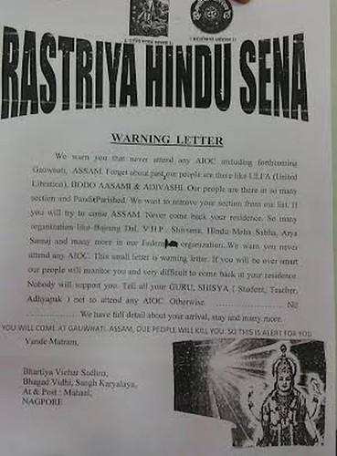 Rashtriya Hindu Sena
