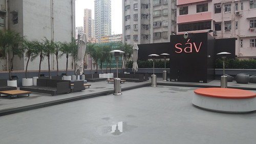 sav outdoor area