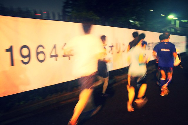 Fotos de Japón: Tokio