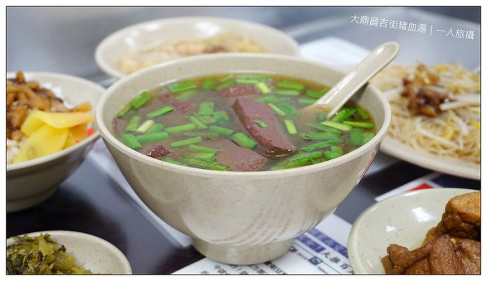 大鼎昌吉街豬血湯 06