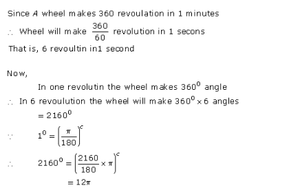 RD-Sharma-Class-11-Solutions-Chapter-4-Measurement-Of-Angles-Ex-4.1-Q-13
